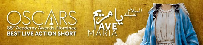 images_w680/Ave_Maria_facebook_cover_680x152.jpg